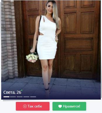 знакомства с девушками кирова без регистрации