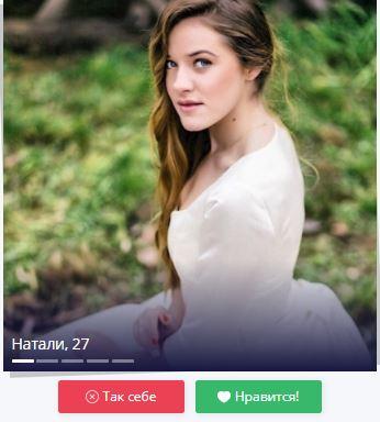 сайт знакомств лолоо ру моя страница